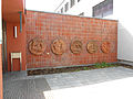12-04-21-wildparkstrasze-ebw-by-RalfR-08.jpg
