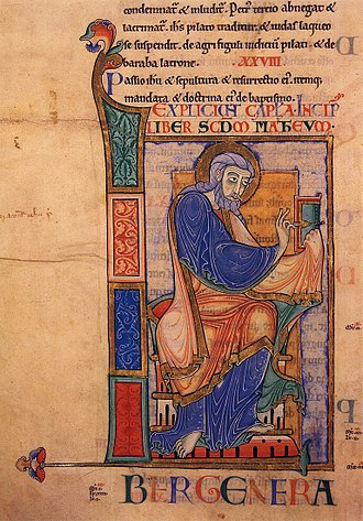 Cambridge University Library - 12th Century Manuscript, Cambridge
