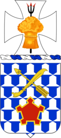 16th Infantry Regiment coat of arms.png