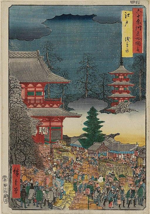 17 Edo