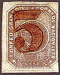 1860 5cent Confed Granadina red 5 Sc10 Mi6.jpg