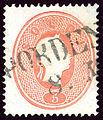 1861 5soldi Pordenone.jpg