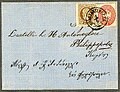 1869 15&5sld Constantinopel Philippopoli V21&5Ibraun Cospoli.jpg