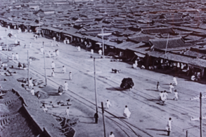 Jongno - Jongno in 1902.