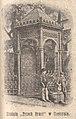 1903 Studnia Trzech Braci Cieszyn.jpg