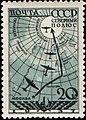1938 CPA 584.jpg