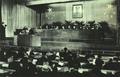 1953-01 1953年10月中华全国工商业联合会代表大会.png