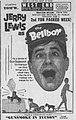 1960 - West End Drive-In - 19 Jul MC - Allentown PA.jpg