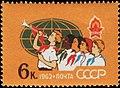 1962. Пионеры мира. ЦФА 2693.jpg