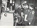 1980년 제2기 소방간부후보생21.jpg