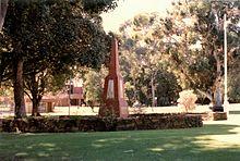 Memorial Park (1988).
