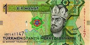Turkmenistan manat - Image: 1 manat. Türkmenistan, 2012 a