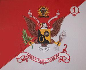 91st Cavalry Regiment - 1st Squadron Colors