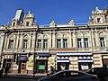 2-Административное здание (дом Воллернера), улица Карла Маркса, 25, Иркутск.jpg