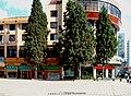 2002年丽江红太阳酒店 - panoramio.jpg