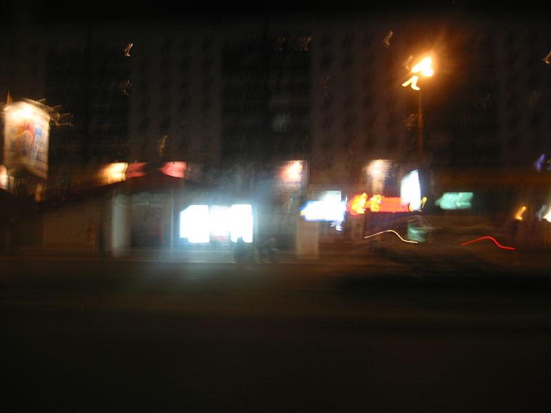 File:2005. Донецк 165.jpg