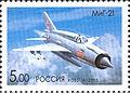2005. Марка России stamp hi12740092734befd6b9cb5c8.jpg