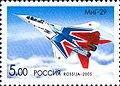 2005. Марка России stamp hi12740092734befd6b9df70a.jpg