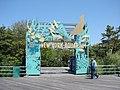 2008-05-17 Coney Island, Long Island 019 Coney Island, New York Aquarium (2677873395).jpg