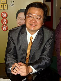 2008TIBE Day4 Hall1 ChinaTimesPublishing Cheng-chi Dai.jpg
