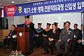 2009년 3월 20일 중앙소방학교 FEMP(소방방재전문과정입학식) 입학식19.jpg