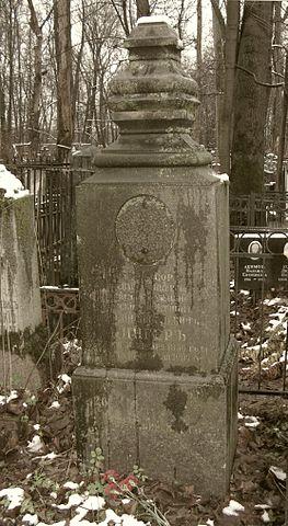 Памятник на могиле Василия Яковлевича Цингера. Москва, Ваганьковское кладбище, 18 ноября 2009 года.Могила В.Я.Цингера является объектом культурного наследия федерального значения, однако находится в запущенном состоянии, ограды не имеет; с памятника сбит барельеф.