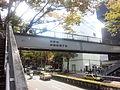 20141007 Jingu-Mae 4-chome pedestrian bridge.jpg