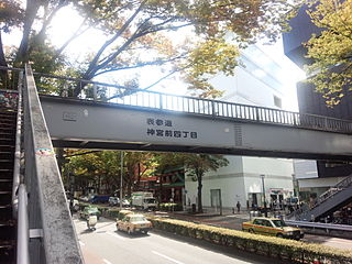 https://commons.wikimedia.org/wiki/File:20141007_Jingu-Mae_4-chome_pedestrian_bridge.jpg