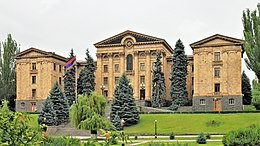 Armenian National Assembly sits در National Assembly Building در ایروان
