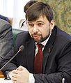 2015-03-12 Denis Pushilin.jpg