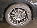 2017-09-19 (181) Continental ContiSportContact 5 225-40 R 18 92 Y tire at Bahnhof Amstetten.jpg