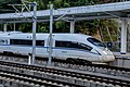 20170716 CRH380B in Gutianbei Railway Station.jpg