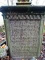 2019, Aristavėlės kapinės, užrašas.JPG