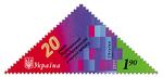 20 років Регіональної співдружності в галузі зв'язку.png