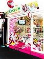 2Spot Siam Shop.jpg