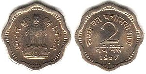 2 naye paise (Indian coin) - Image: 2 Indian naye paise