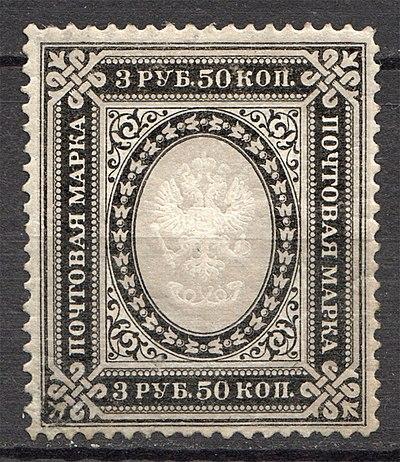 abe85270193c Почтовые марки девятого выпуска («без стрелок»), 1884 (Yt  36—37)