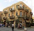 38 Jaffa Street (1).jpg