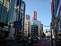 3 Chome Shinjuku, Shinjuku-ku, Tōkyō-to 160-0022, Japan - panoramio (1).jpg