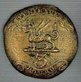 3rd Regiment Shako Plate from Fort Dundas.jpg