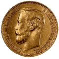 5-rubl-1899-A.png