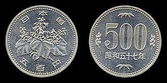 500 yen coin - Image: 500yen S57