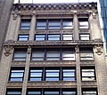 509 Fifth Avenue top.jpg