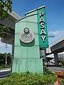 6264NAIA Expressway Road, Pasay Parañaque City 16.jpg