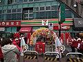 7-Eleven Gangxi Store Hokkaido ice cream promo 20140215.jpg