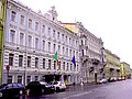 864. Санкт-Петербург. Театральная площадь,10-12.jpg