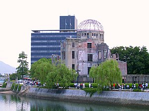 A-Bomb Dome close-up.jpg
