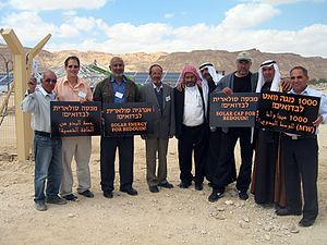 Arava Power Company - Bedouin project for the Tarabin Solar Field
