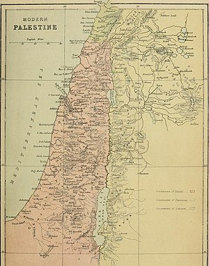 Jamieson-Fausset-Brown Bible Commentary - Map of Palestine from the Commentary, Critical, Experimental, and Practical