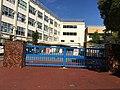 Adachi Nakagawa Higashi Elementary School 04.jpg